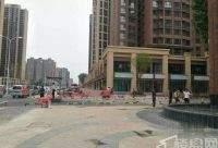 华远海蓝城