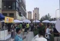 城东师范大学旁边临街小区门口红旗超市出售带租约可按揭
