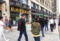 宝龙城市广场商铺