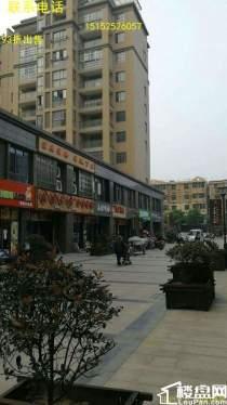 亚福江南春晓
