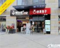汉口火车站旁 武汉天街带租沿街铺