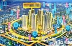 碧桂园天玺湾公寓(悦秀街)