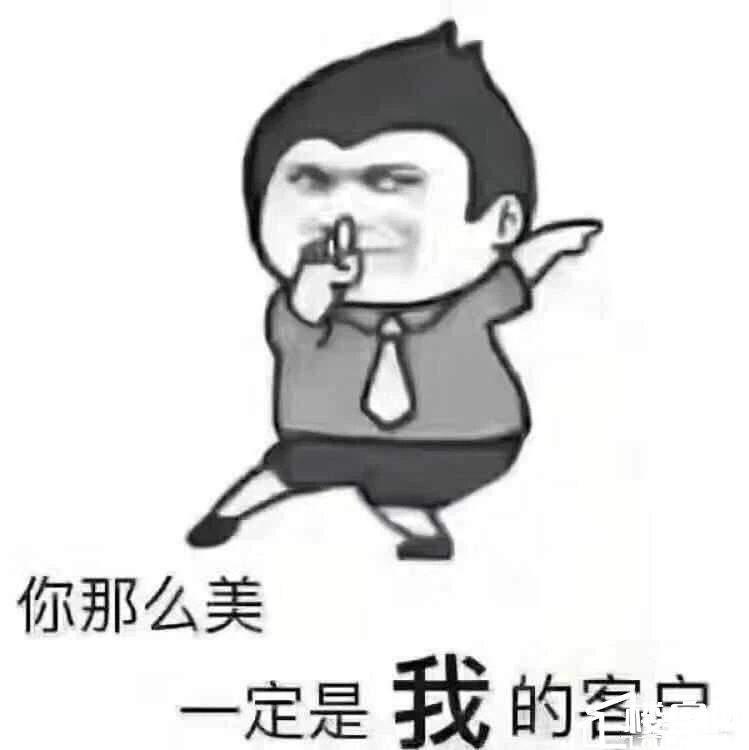 方圆中汇城(金沙江北路西段)