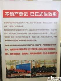荣盛中央广场