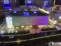 首信红星国际广场