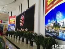 华信山水文苑