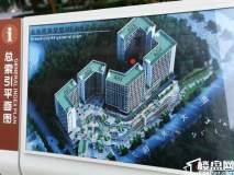 中大国际广场