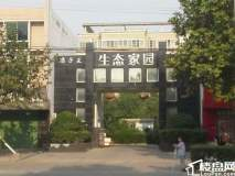 店子王生态家园