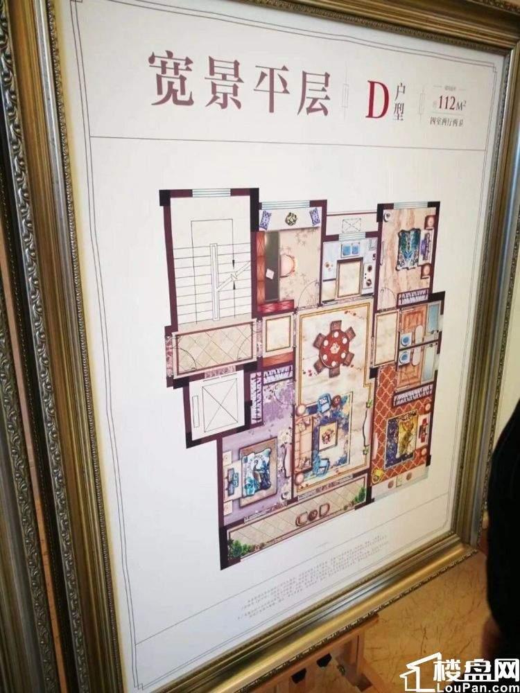 华鸿万府(公寓)