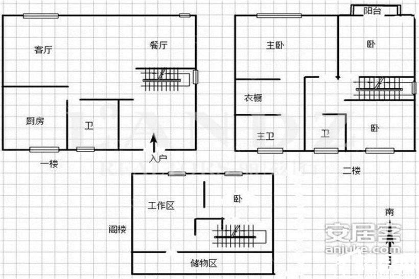 联排人气别墅,低于同户型成交价130万,满五一唯