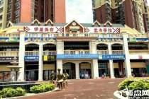 园艺山温莎国际商铺,超大外摆,挑高2层,双向街区