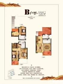 南京地铁口5A景区旁别墅嘉恒有山单价1.2万总价209万起