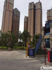 百信御江帝景(公寓)