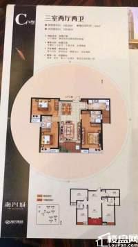 出售:海兴城房屋一套