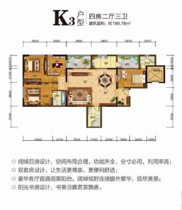 花果园一期大平层豪宅 4房2厅3卫 高层4.2米 享五星物业