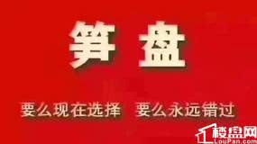 泰景华庭(明珠西路68号)