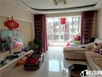 东豪国际步梯三楼+现代精装修落地飘窗+送家具家电+超大客厅