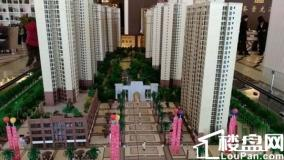 圣景龙湾(广东路)
