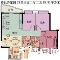 彩世界家园 热门户型 东南向 红本无税 换房急售 随时看房