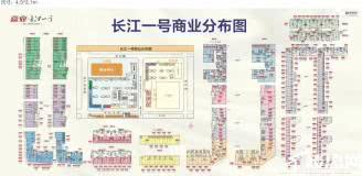 三环内 长江一号70年产权底商 铺铺临街 现铺