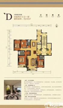 白水街 皇城新区 毛坯现房,一手合同可贷款
