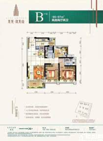 特价热售龙光玖龙山,单价9千带装修,高性价比地铁口三房。