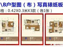 樟木头中心区精装大3房,一口价38.5送家私电器,随时看房