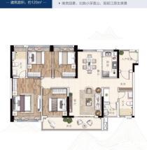 广州亚运村媒体村普通住宅 4室 我相信你看过就会喜欢!