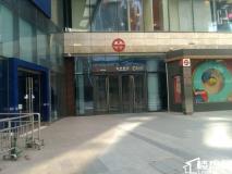 南华中环广场