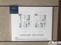石碣陽光城復式公寓63平方三房 上下兩層精裝修 剛需