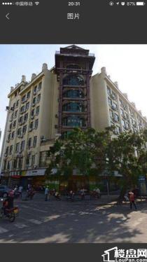 中兴金海湾公寓(浙江东路8号)