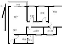 豐泰華園山莊-滿兩年 標準三房 保養完好 看房方便