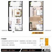 城东华大润柏大都会高端精装修单身桂族公寓