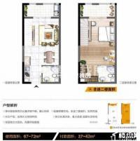 润柏香港城 精装单身公寓 配齐只要950