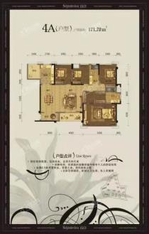凤岭北双学区公寓!