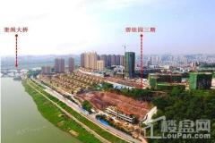 广安碧桂园·翡翠湾
