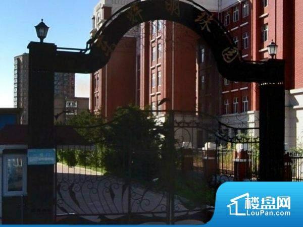 东辉明珠园