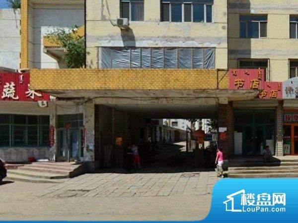 东河国际商住城