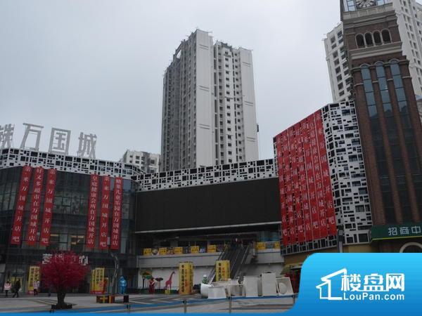 中国铁建万国城