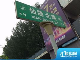 亚东城(东区)