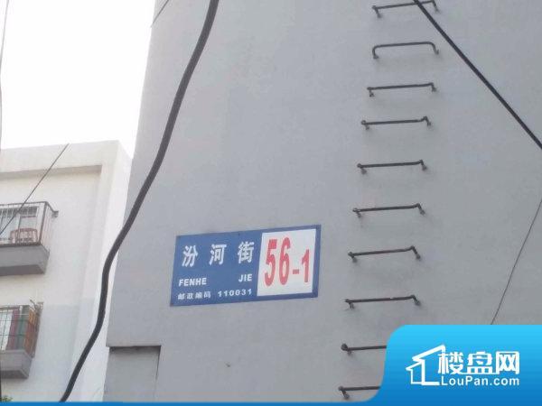 太平庄东社区