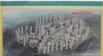 潮州恒大城