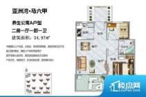 出租 琼海市博鳌博鳌亚洲湾 零居 4000元/月 海南租房网
