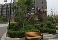 中建·城市花园