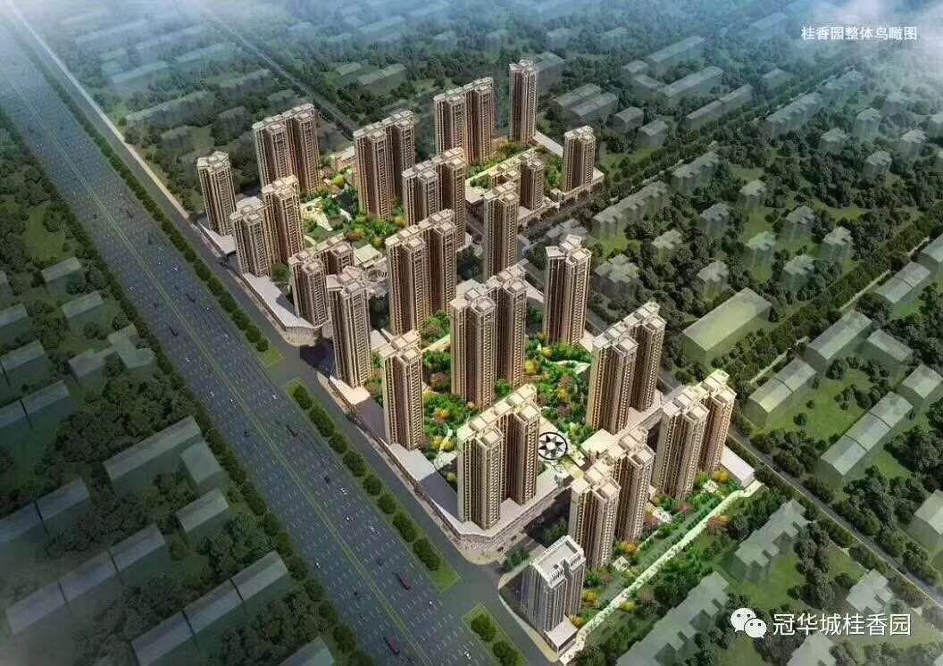 冠华城·桂香园