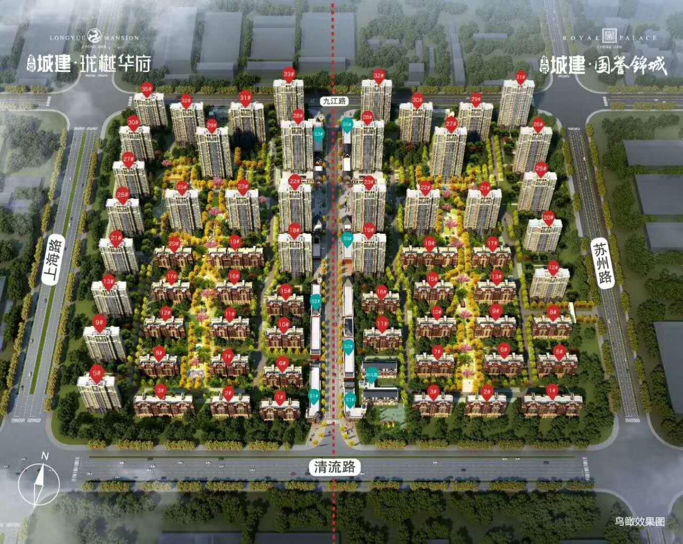 北京城建•珑樾华府&国誉锦城