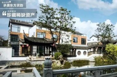 山水江南·玖峯