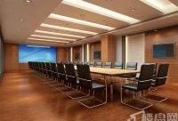 合景国际金融中心