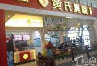 南宁高铁东站餐饮旺铺