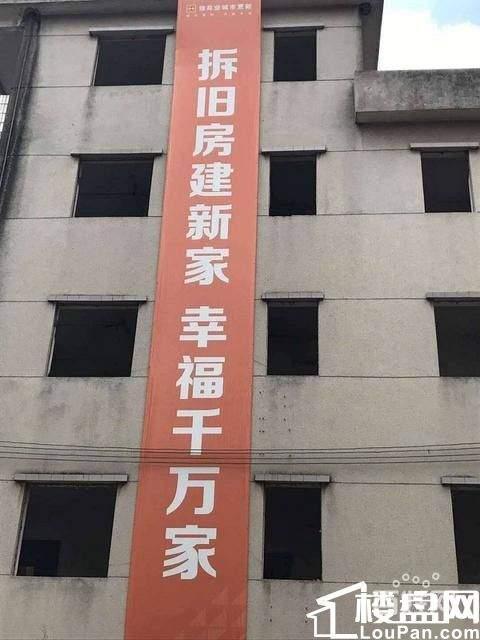 佳兆业茗萃园(一期)